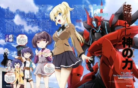 anime_1456809648_36103.jpg