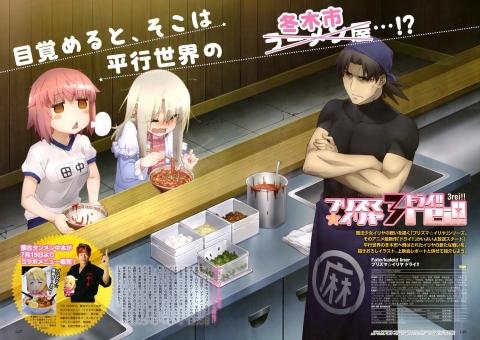 anime_1456809648_36203.jpg