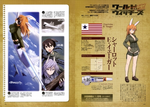 anime_1456809648_44703_20161015184637375.jpg