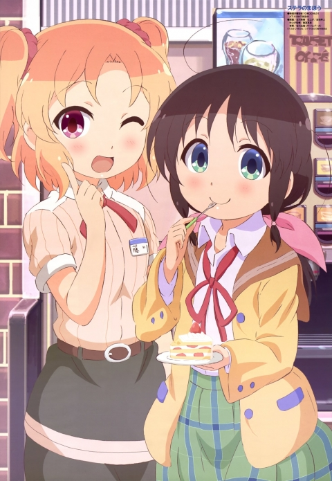 anime_1456809648_53004_2016111522120933d.jpg