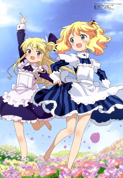 anime_1456809648_55204.jpg