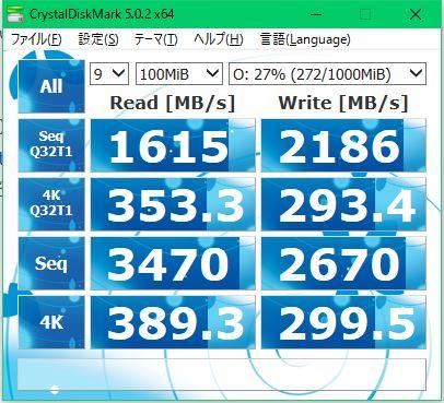 CristalDiskMark RAM