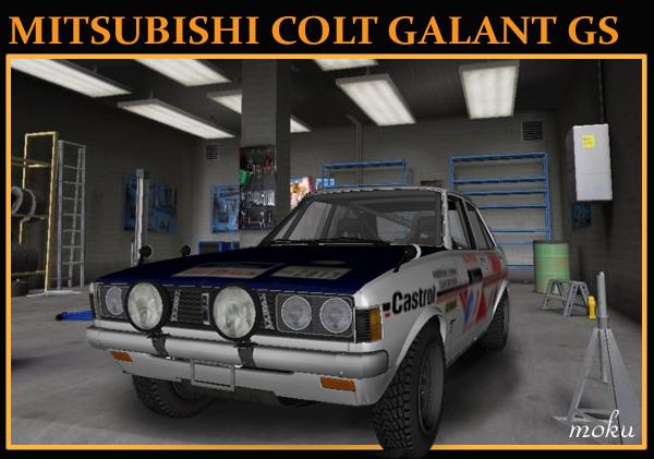 GALANT_16L_GS2.jpg