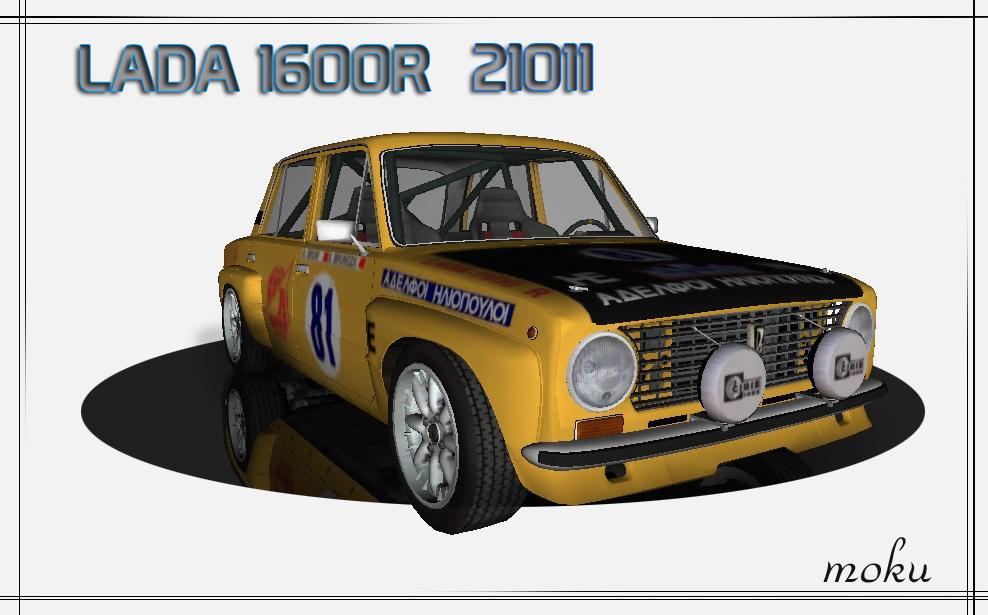 LADA_1600R.jpg