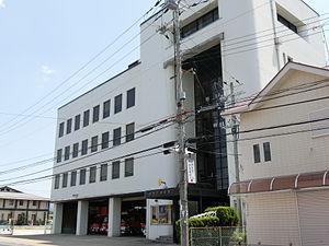 Nara_City_Fire_Department.jpg