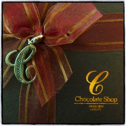 博多チョコレートショップ。博多のチョコのはじまりどころです。