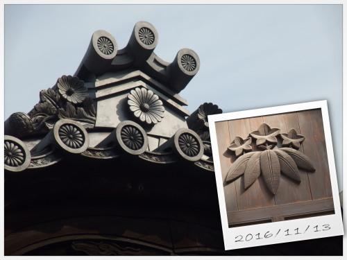 聖福寺。十六弁菊の格の高いお寺。