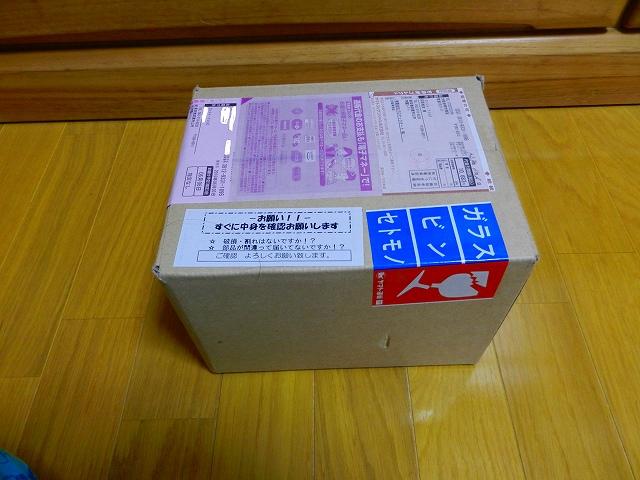 DSCN9880s-_20160611181717b8f.jpg