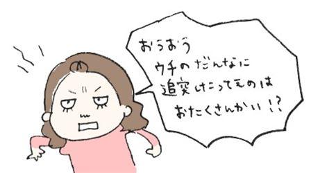 ご褒美1_R