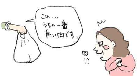 ご褒美3_R