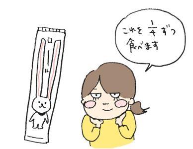 ロールちゃん1_R
