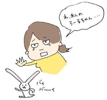 ロールちゃん4_R