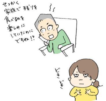 ロールちゃん5_R
