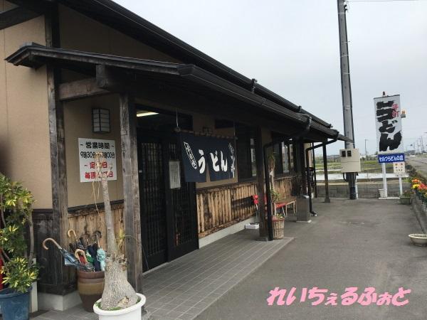 DPP_10653.jpg