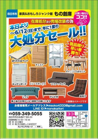 中日新聞_convert_20160526194836