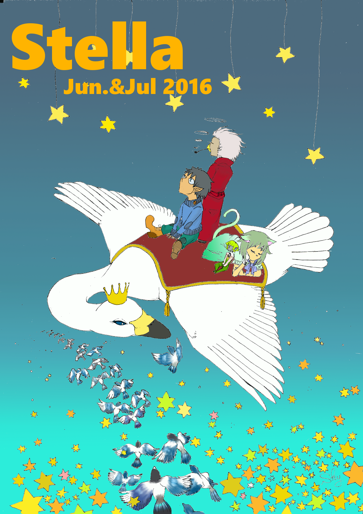 2016表紙7月Stella
