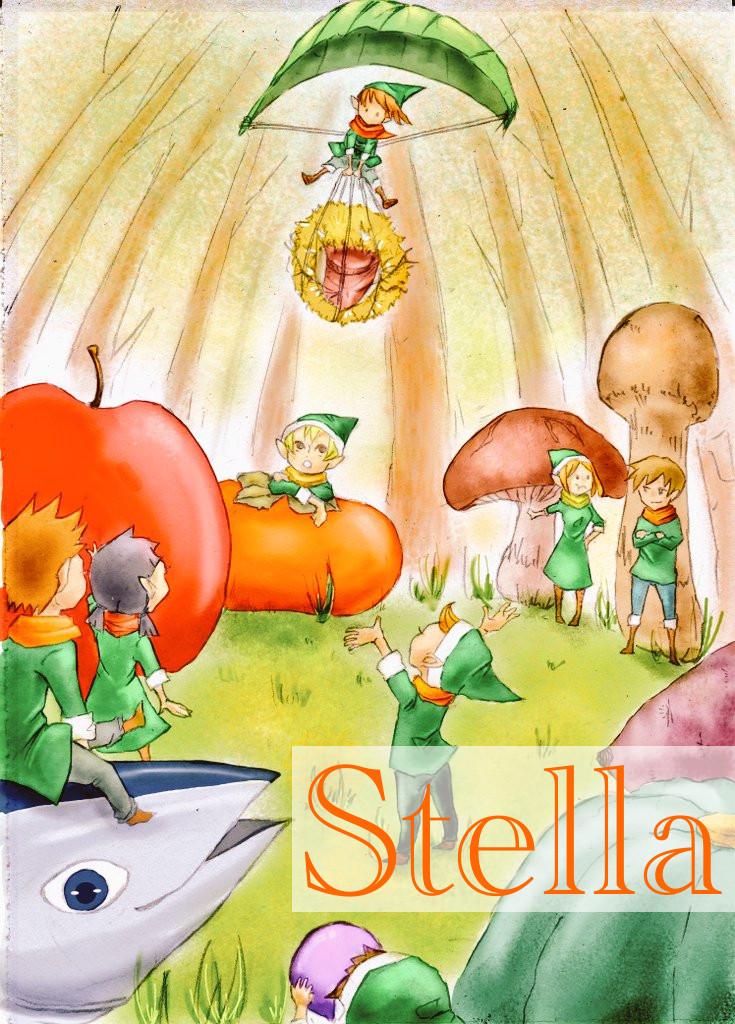 Stella89月号表紙