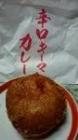 キーマカレーパン