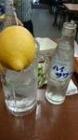 元祖レモンサワーばん