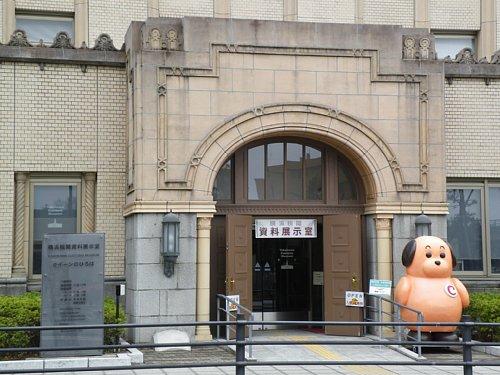 横浜税関・展示室玄関
