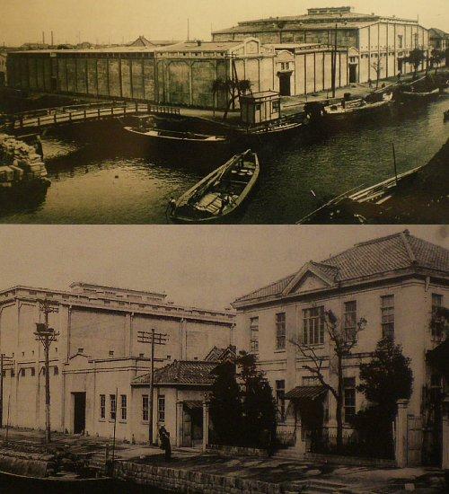 渋澤倉庫・古写真