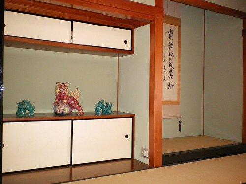 田戸台分庁舎・1F和室