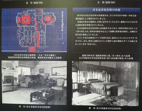 田戸台分庁舎・古写真