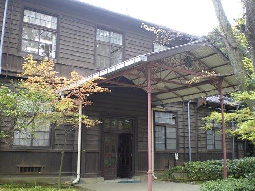 学習院・東別館