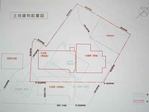 武蔵豊岡教会・図面3