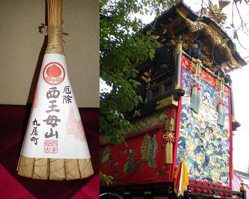 大津祭り・桃山