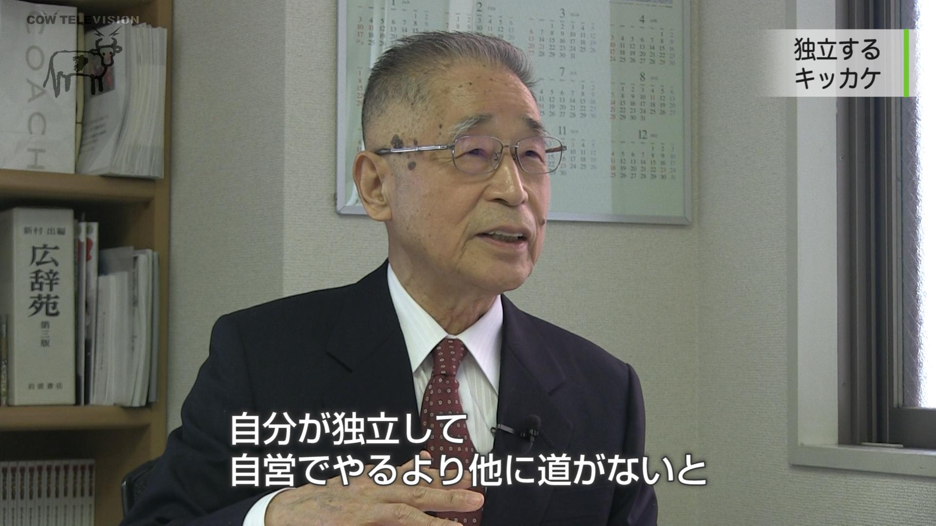 Kagiyama2.jpg