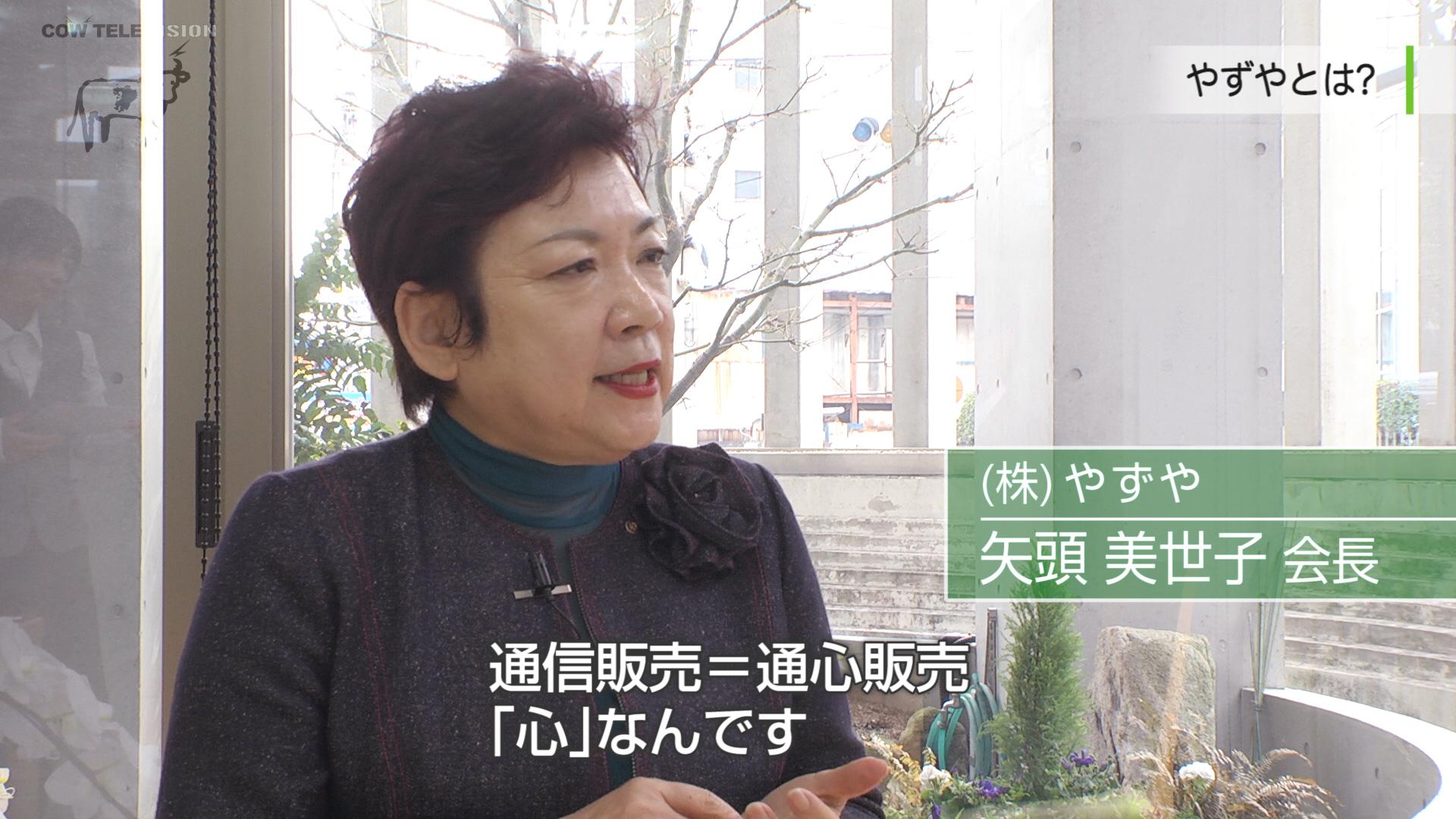 yazuya_blog.jpg