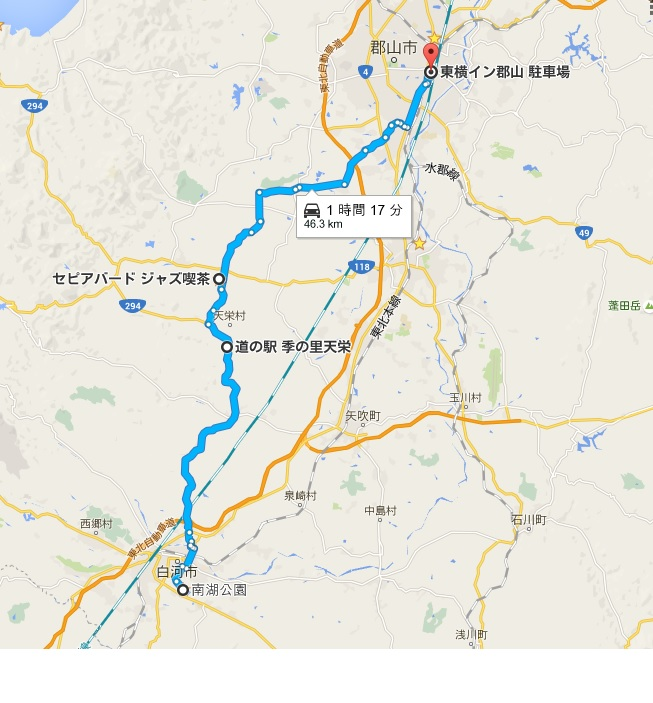 白河→郡山ルート案