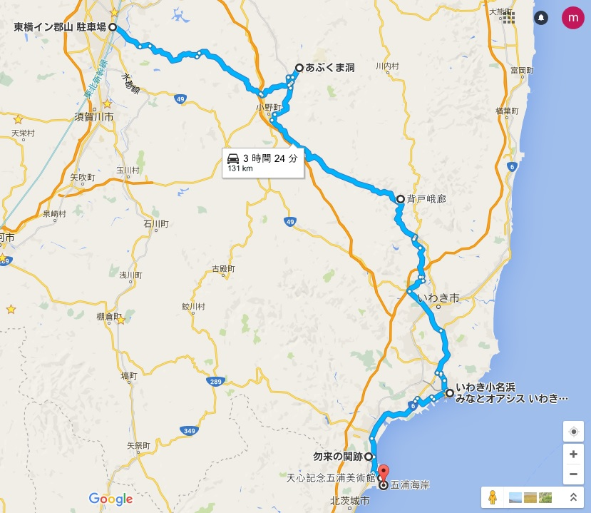 郡山→五浦海岸