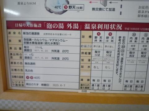 P1230329.jpg