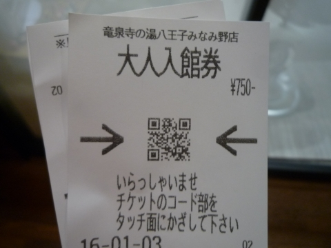 P1250566.jpg
