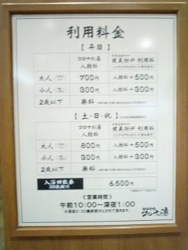 P1260614.jpg