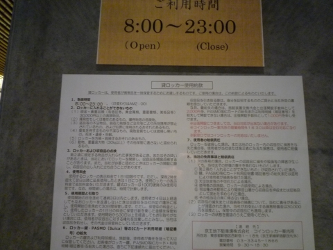 P1270201.jpg