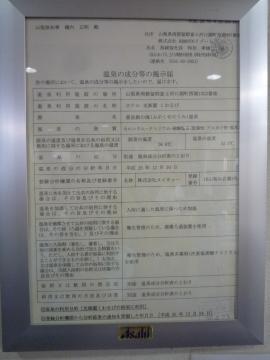 P1280008.jpg