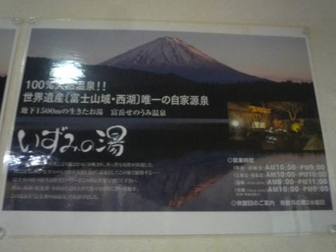 P1280020.jpg