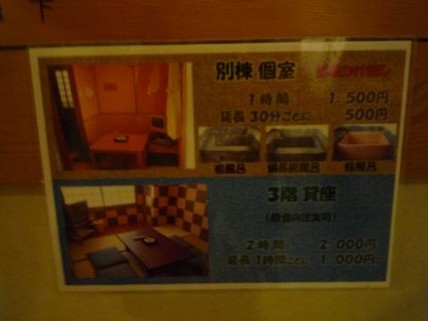 P1290080.jpg