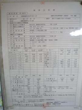 P1300133.jpg