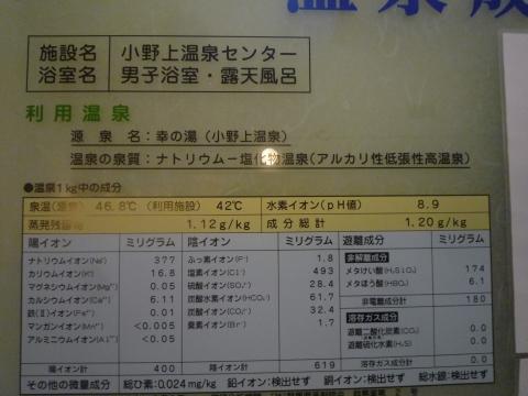 P1300286.jpg