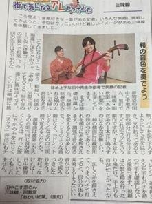 20161022安城ホームニュース