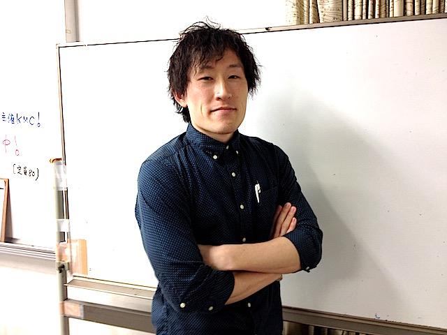 KMCIT7th_Mizugushi.jpg