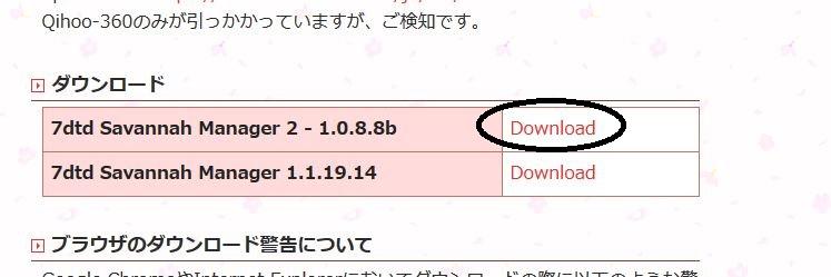 「7DAYS」のダウンロード:無料ゲーム by ふりー …
