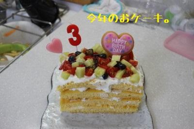 2IMG_9287.jpg