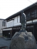2016060503芭蕉清風歴史博物館全景