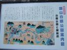 2016060617銀山白銀公園案内図