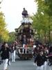 2016110615大阪城公園だんじり祭り2
